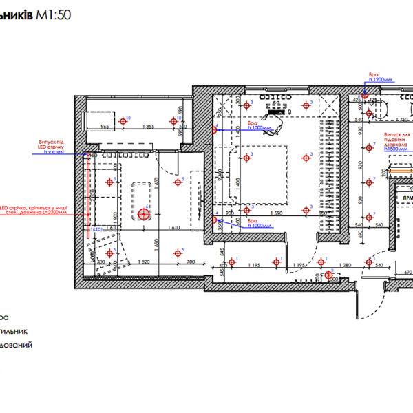 """Дизайн-проект інтер'єра квартири у ЖК """"Металіст"""", план розміщення світильників"""