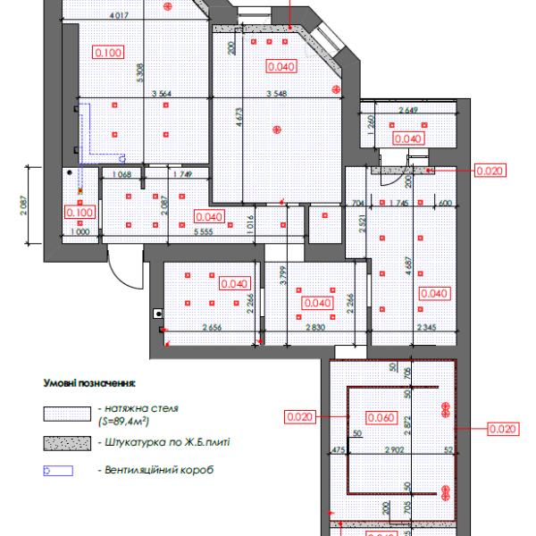 """Дизайн-проект трикімнатної квартири ЖК """"Сокольники"""", креслення покриття стелі"""