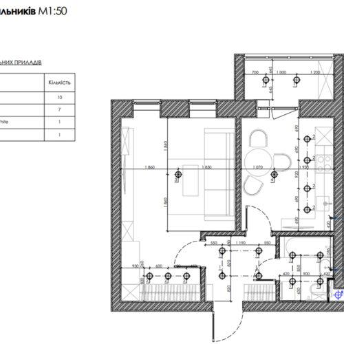"""Дизайн-проекту інтер'єру однокімнатної квартири ЖК """"Левада 2"""", план розміщення світильників"""