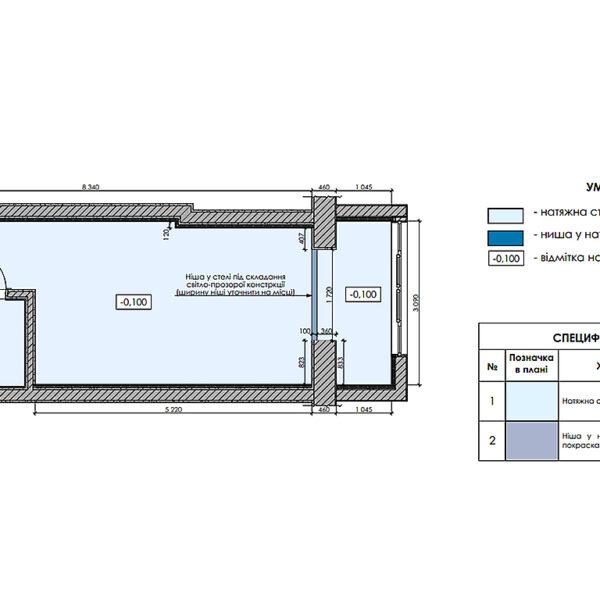 Дизайн интерьера квартиры-студии, план потолка