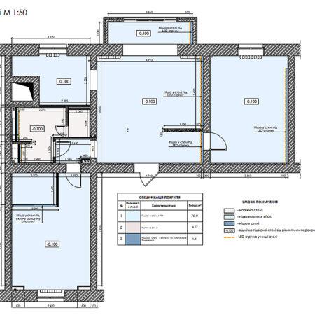 Дизайн-проект квартири по вул. Семінарській, план стелі