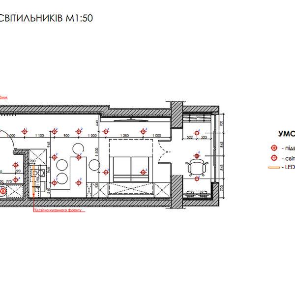 Дизайн интерьера квартиры-студии, план размещения светильников