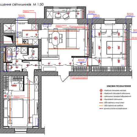 Дизайн-проект квартиры по ул. Семинарской, план размещения светильников