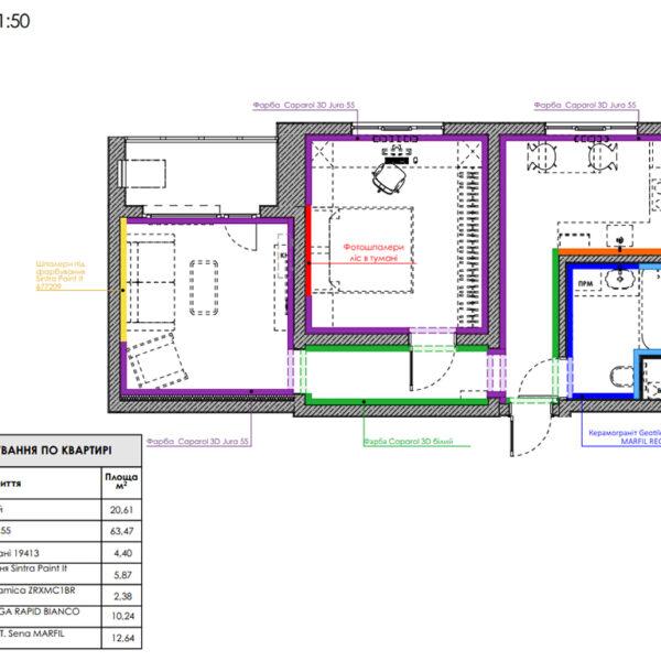 """Дизайн-проект интерьера квартиры ЖК """"Металлист"""", план отделки стен"""