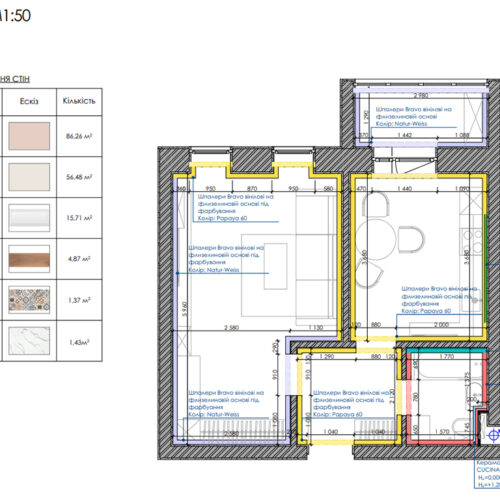 "Дизайн-проект интерьера однокомнатной квартиры ЖК ""Левада 2"", план отделки стен"