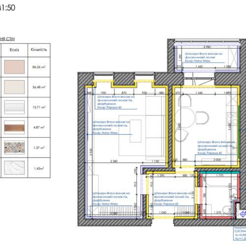 """Дизайн-проекту інтер'єру однокімнатної квартири ЖК """"Левада 2"""", план оздоблення стін"""