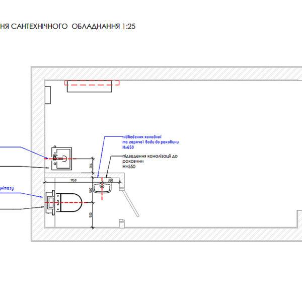 Дизайн-проект фастфуда, план сантехнического оборудования