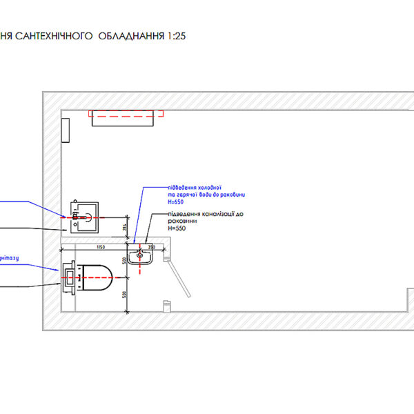 Дизайн-проект фастфуду, план сантехнічного обладнання