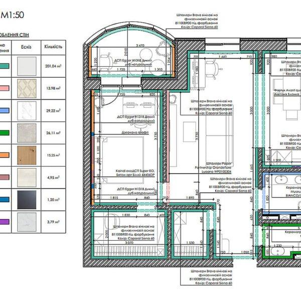 """Дизайн інтер'єру квартири ЖК """"Інфініті"""", план обробки стін"""