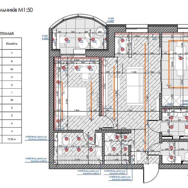 """Дизайн інтер'єру квартири ЖК """"Інфініті"""", план розміщення світильників"""