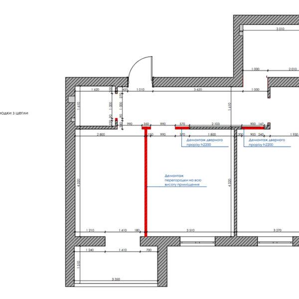 """Дизайн интерьера двухкомнатной квартиры в ЖК """"Архитекторов"""", план демонтажа"""