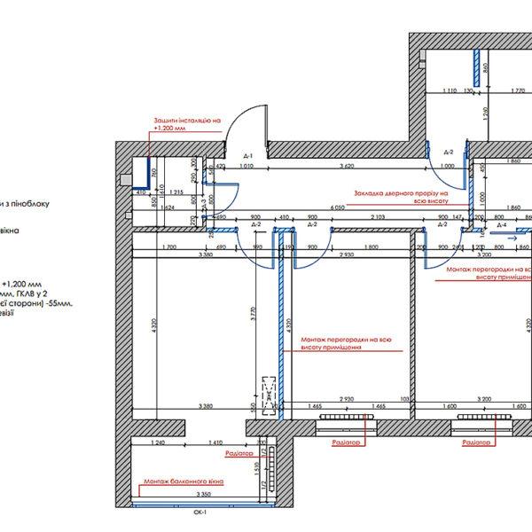 "Дизайн интерьера двухкомнатной квартиры в ЖК ""Архитекторов"", план монтажа"