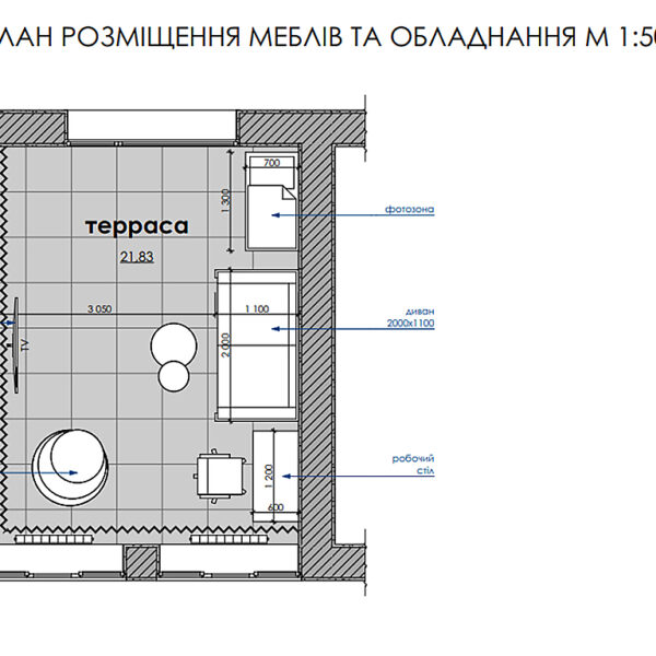 Дизайн-проект інтер'єру будинку смт Бабаї, план тераса з розміщення м меблів та обладнання
