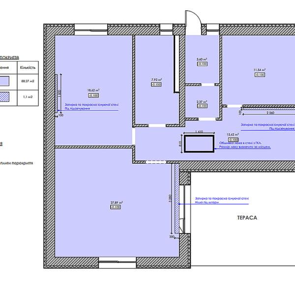 Дизайн-проект интерьера дома пгт Бабаи, план потолка
