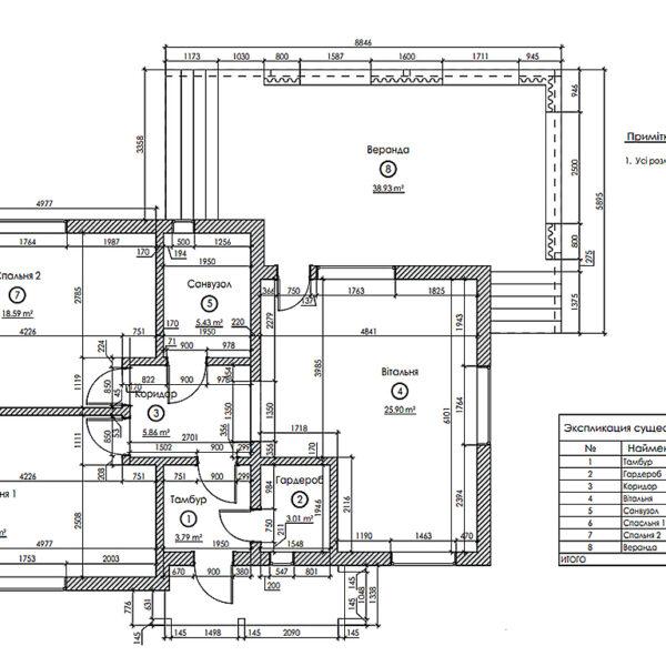 Дизайн-проект приватного будинку, план обмірний