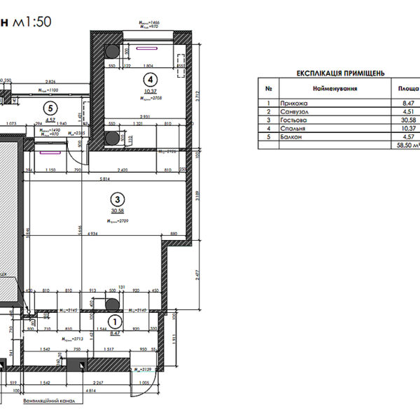 """Дизайн-проект двокімнатної квартири ЖК """"Дует"""", план обмірний"""