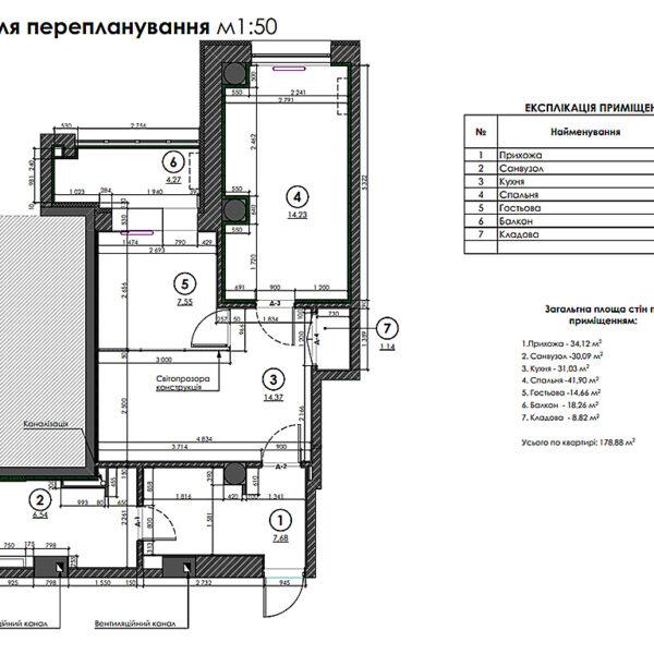"""Дизайн-проект двокімнатної квартири ЖК """"Дует"""", план перепланування"""