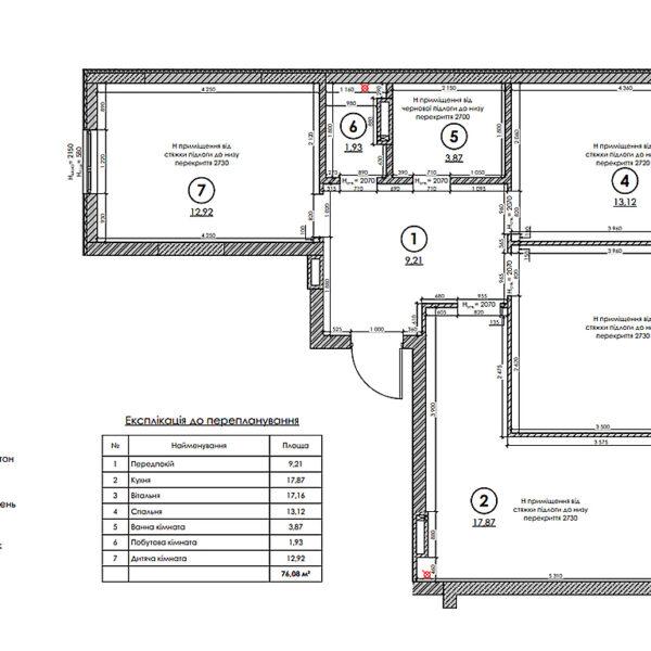 """Дизайн-проект інтер'єра квартири у ЖК """"Сінергія Сіті"""", план обмірний"""
