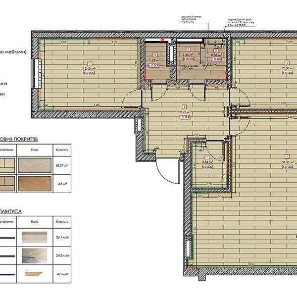 """Дизайн-проект інтер'єра квартири у ЖК """"Сінергія Сіті"""", план підлоги"""