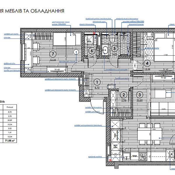 """Дизайн-проект интерьера квартиры в ЖК """"Синергия Сити"""", план размещения мебели и техники"""