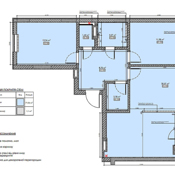 """Дизайн-проект інтер'єра квартири у ЖК """"Сінергія Сіті"""", план стелі"""