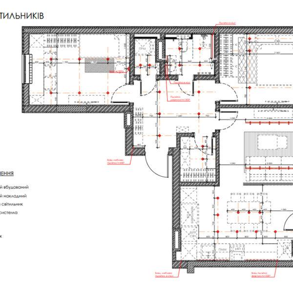 """Дизайн-проект інтер'єра квартири у ЖК """"Сінергія Сіті"""", план розміщення освітлення"""