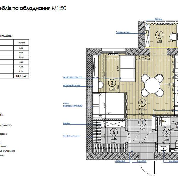 """Дизайн-проект інтер'єру квартири-студії ЖК """"Лазурний"""", план розміщення меблів"""
