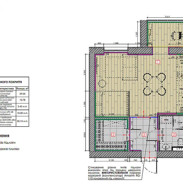 """Дизайн-проект інтер'єру квартири-студії ЖК """"Лазурний"""", план підлоги"""