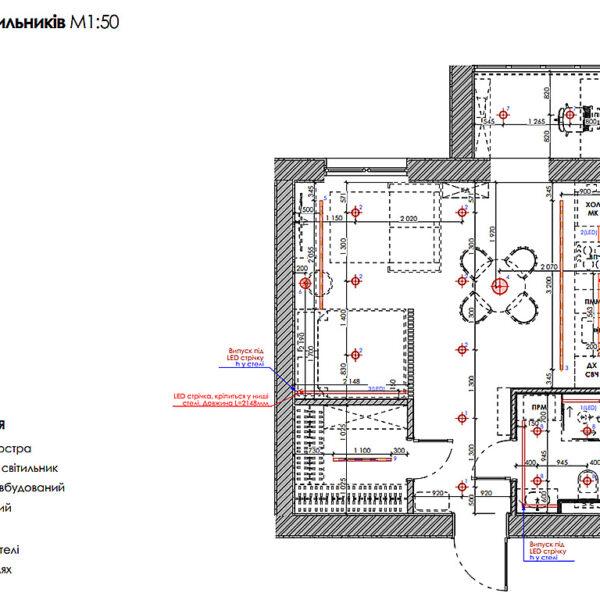 """Дизайн-проект интерьера квартиры-студии ЖК """"Лазурный"""", план размещения светильников"""