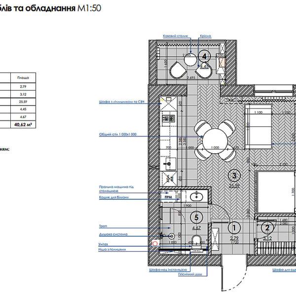 """Дизайн-проект інтер'єру квартири ЖК """"Лазурний"""", план розміщення меблів і обладнання"""