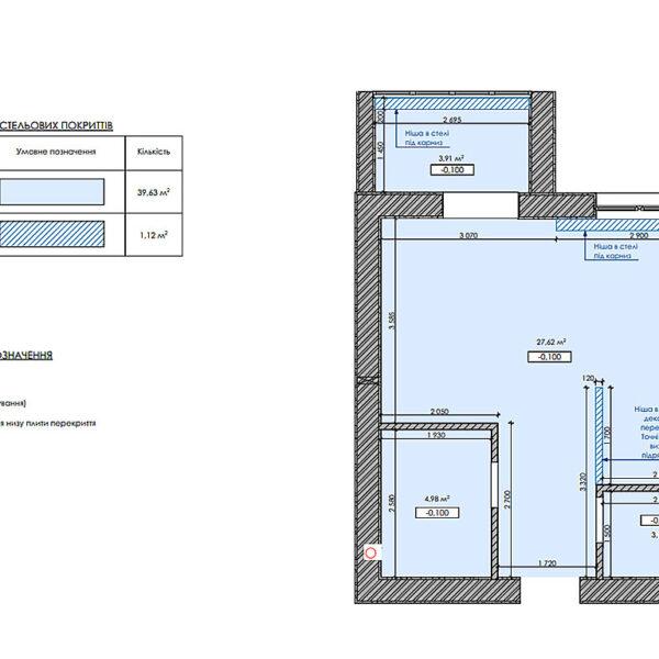 """Дизайн-проект интерьера квартиры ЖК """"Лазурный"""", план потолка"""