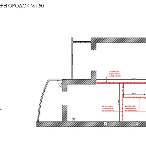 """Дизайн-проект інтер'єру однокімнатної квартири ЖК """"Лазурний"""", план демонтажу перегородок"""