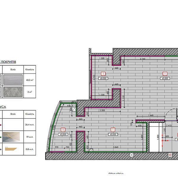 """Дизайн-проект інтер'єру однокімнатної квартири ЖК """"Лазурний"""", план підлоги"""