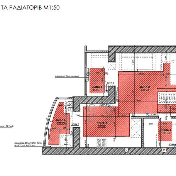 """Дизайн-проект інтер'єру однокімнатної квартири ЖК """"Лазурний"""", план теплої підлоги"""