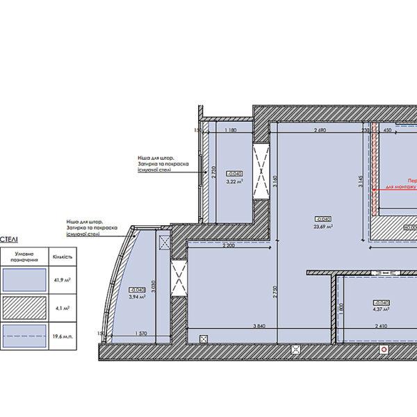"""Дизайн-проект інтер'єру однокімнатної квартири ЖК """"Лазурний"""", план стелі"""