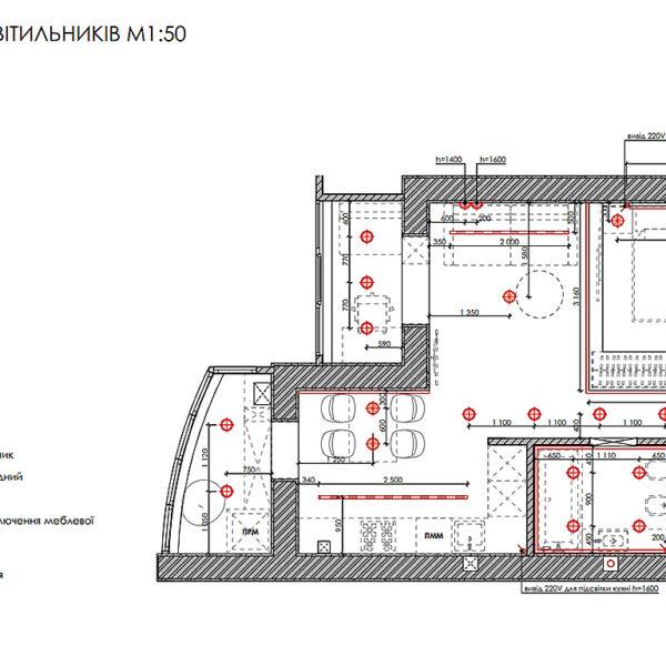 """Дизайн-проект інтер'єру однокімнатної квартири ЖК """"Лазурний"""", план розміщення світильників"""