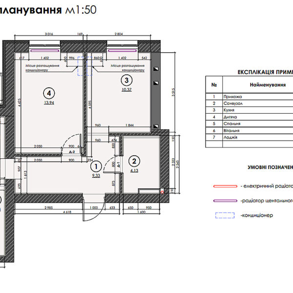 "Дизайн-проект интерьера квартиры ЖК ""Левада"", план перепланировки"