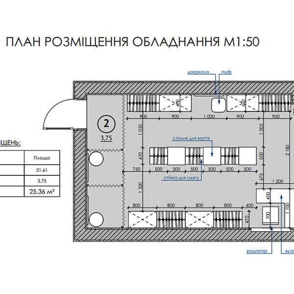 Дизайн интерьера магазина женской одежды и обуви, план размещения мебели и оборудования