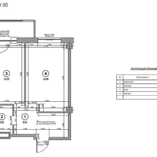 Дизайн-проект інтер'єру квартири у ЖК «Мерідіан», план обмірний