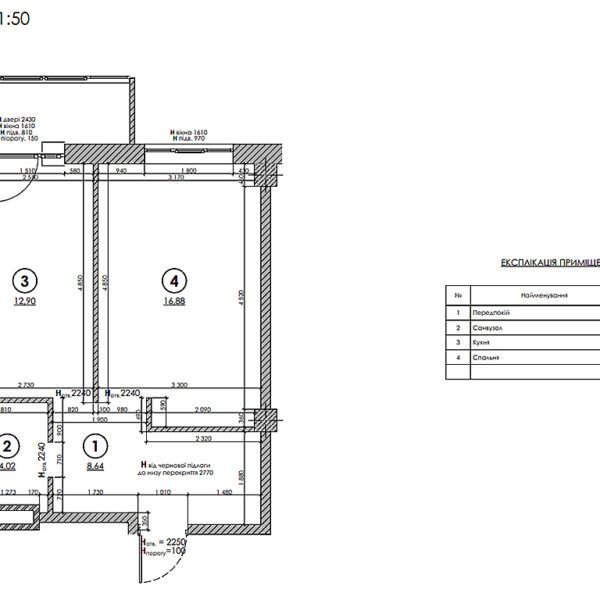 Дизайн-проект интерьера квартиры в ЖК «Меридиан», план обмерочный