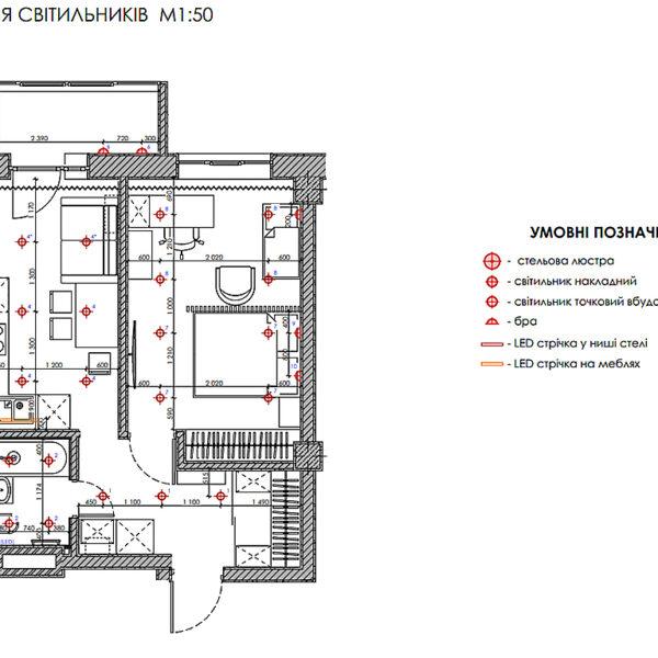 Дизайн-проект интерьера квартиры в ЖК «Меридиан», план размещения светильников