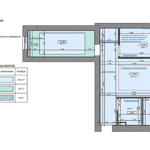 Дизайн-проект інтер'єру квартири по пр. Науки, план стелі