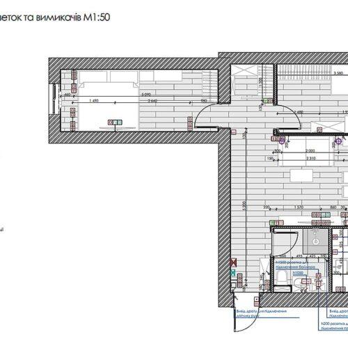 Дизайн-проект інтер'єру квартири по пр. Науки, план розеток і вимикачів