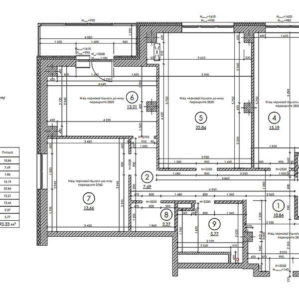 """Дизайн-проект інтер'єру трикімнатної квартири ЖК """"Пролісок"""", план обмірний"""