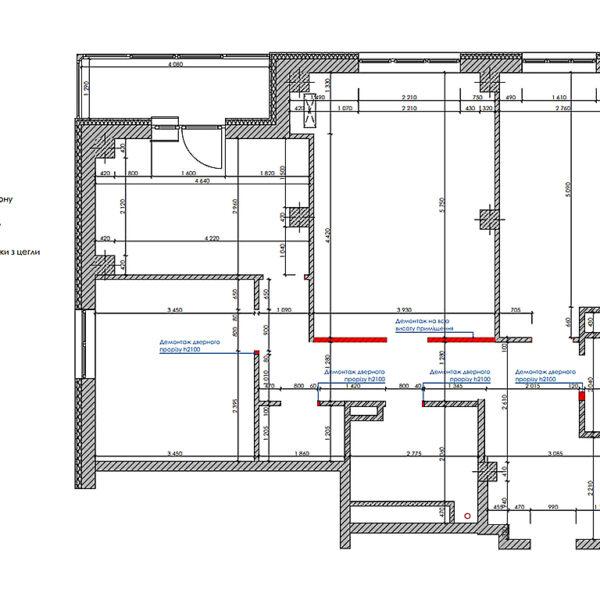 """Дизайн-проект інтер'єру трикімнатної квартири ЖК """"Пролісок"""", план демонтажу"""