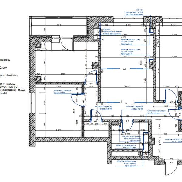 """Дизайн-проект інтер'єру трикімнатної квартири ЖК """"Пролісок"""", план монтажу"""