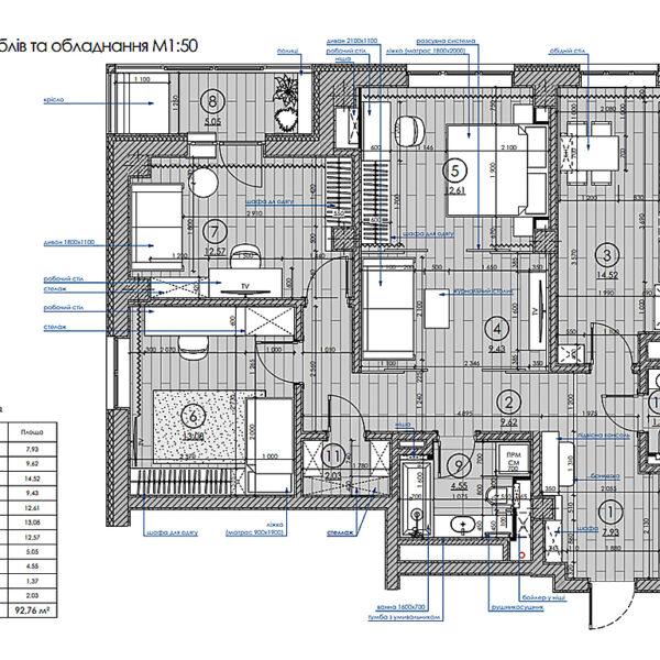 """Дизайн-проект інтер'єру трикімнатної квартири ЖК """"Пролісок"""", план розміщення меблів та обладнання"""