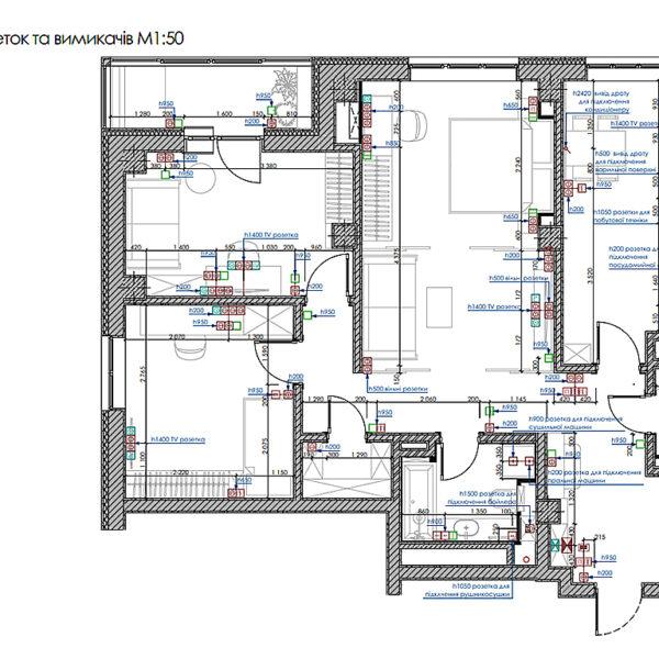 """Дизайн-проект інтер'єру трикімнатної квартири ЖК """"Пролісок"""", план розеток та вимикачів"""