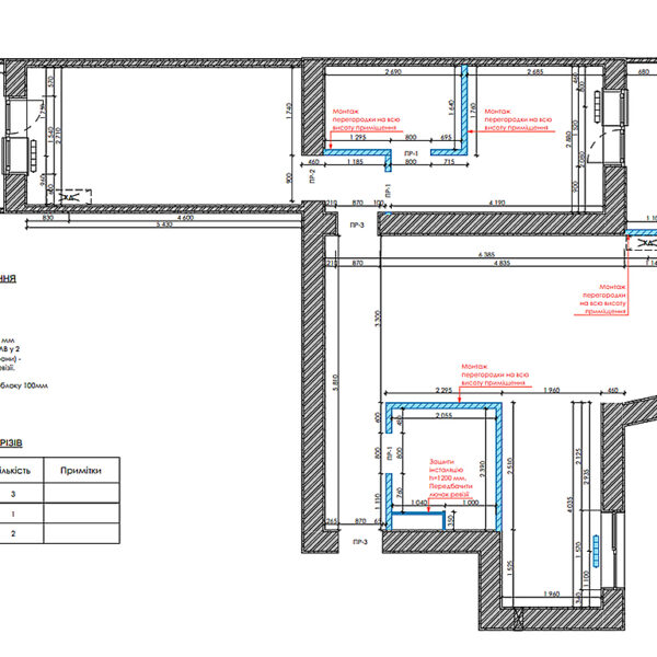 Дизайн-проект интерьера квартиры по улице Полтавский Шлях, план монтажа