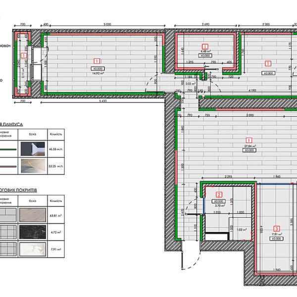 Дизайн-проект інтер'єру квартири по вулиці Полтавський Шлях, план підлоги